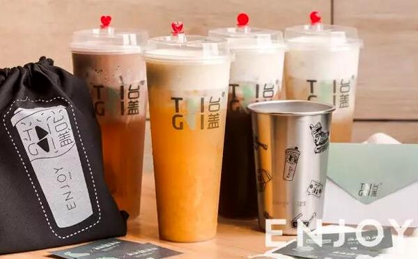 台盖奶茶加盟_台盖奶茶加盟怎么样_台盖奶茶加盟电话_3