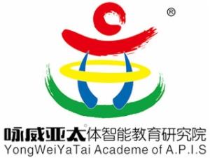詠威亞太體智能教育