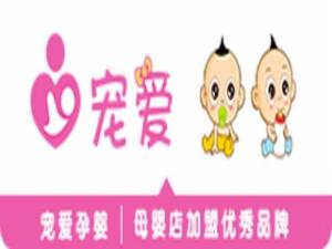 上海允孟实业有限公司