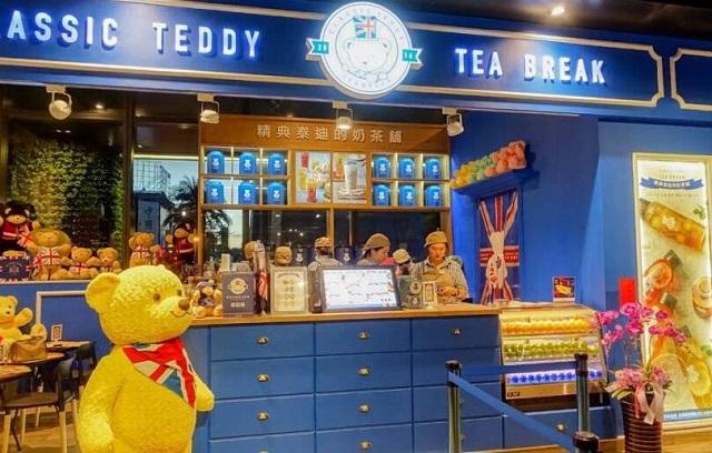 精典泰迪的奶茶铺加盟_精典泰迪的奶茶铺加盟怎么样_精典泰迪的奶茶铺加盟电话_1