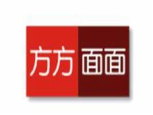 深圳市方面食品有限公司