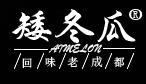 四川省蜀矮冬瓜餐饮管理有限公司