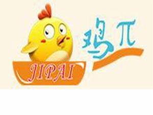 品裘餐饮管理(上海)有限公司