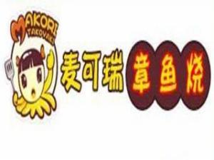 麦可瑞(天津)餐饮管理有限公司