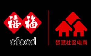 禧福超市禧福集团有限公司