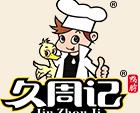 武汉周记食品技术开发有限公司