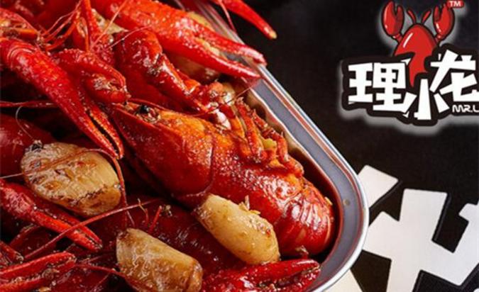 理小龙料理小龙虾加盟_1