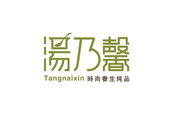 杭州外卖餐饮设计_外卖品牌设计_4
