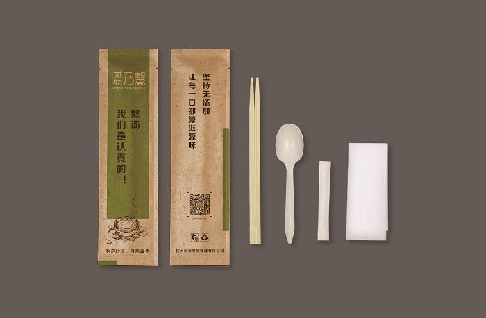 杭州外卖餐饮设计_外卖品牌设计_6