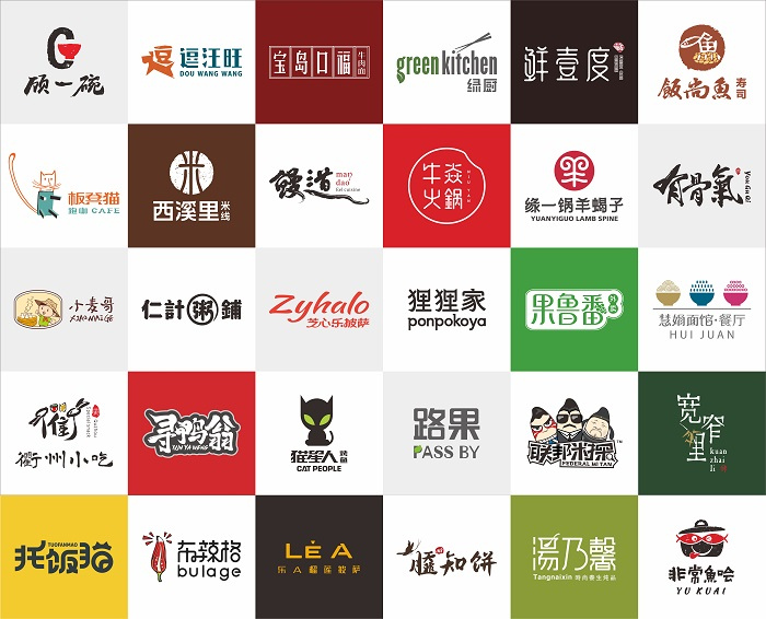 杭州外卖餐饮设计_外卖品牌设计_8