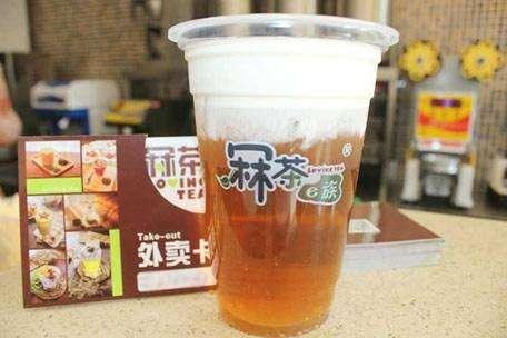 冧茶e族奶茶