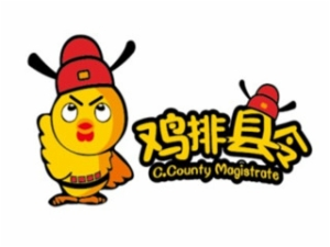 鸡排县令餐饮管理有限公司