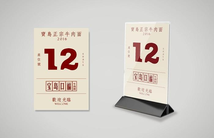 杭州餐饮设计:坚守传统,何尝不是一种品牌创新_7