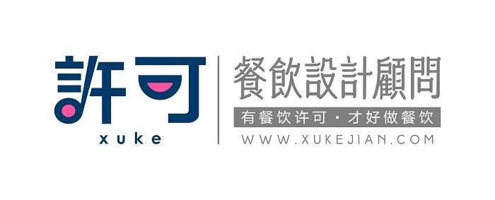 杭州餐饮设计:坚守传统,何尝不是一种品牌创新_9