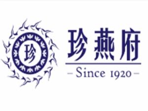 浙江富冠贸易有限公司