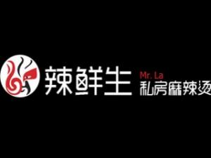广州荣盛餐饮管理有限公司