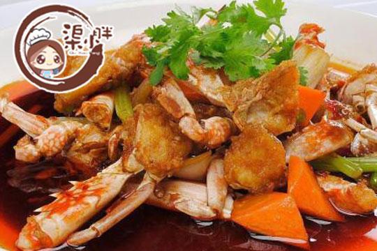 龙虾煮鱼馆