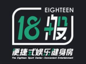 上海加承品牌管理有限公司