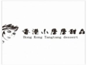 香港金谷集团有限公司
