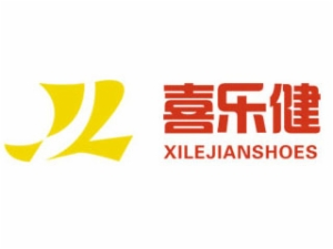 洛阳喜乐健鞋业有限公司