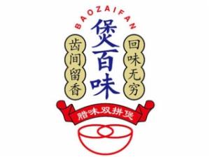 杭州味捷餐饮集团