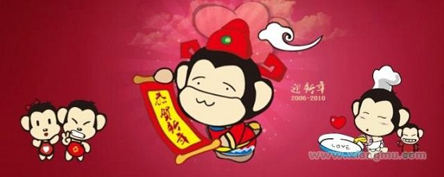 小猴子台湾茶休闲主题餐厅加盟_小猴子台湾茶休闲主题餐厅加盟怎么样_小猴子台湾茶休闲主题餐厅加盟电话_1