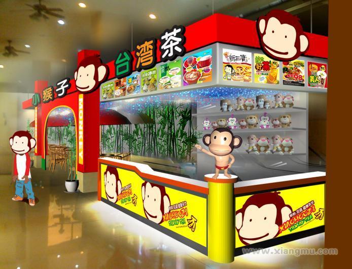 小猴子台湾茶休闲主题餐厅