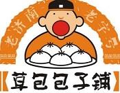 济南草包餐饮管理有限公司