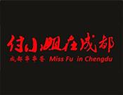 仁寸(上海)餐饮管理有限公司