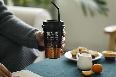 兰芳园奶茶