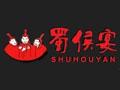 重庆市蜀国风情饮食文化有限公司
