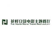 安徽蓝海餐饮管理有限公司