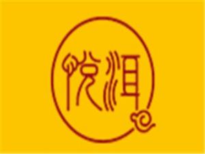 深圳悦洱茶饮餐饮公司
