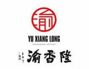 杭州渝香隆餐饮管理有限公司