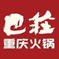 河南巴庄餐饮管理有限公司