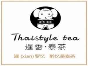 宁波君跃餐饮管理有限公司