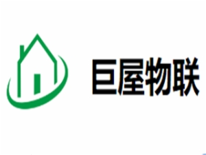 上海巨屋智能科技有限公司