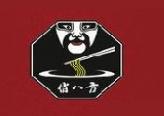 深圳市俏八方餐饮有限公司