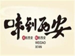 黑龙江省俊格餐饮管理有限公司