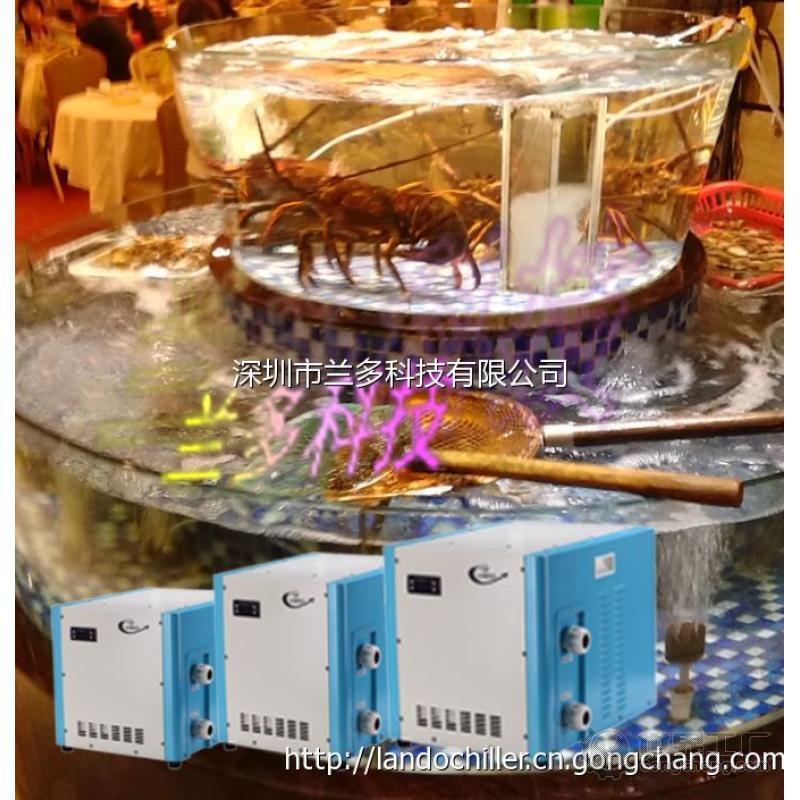 供应小型冷水机 厦门酒店冷水机 海鲜机