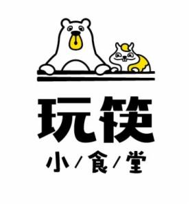 重庆香辛汇餐饮管理有限公司