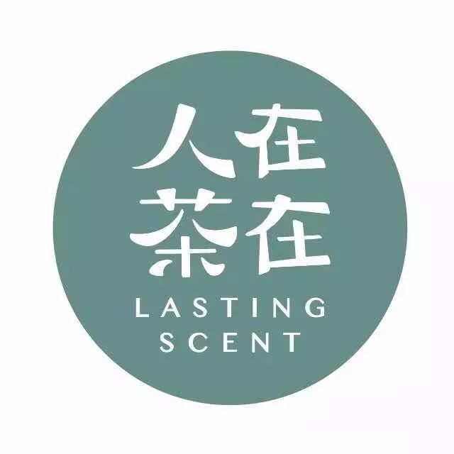 上海红茶树餐饮管理有限公司
