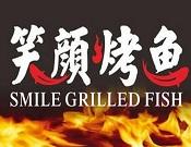 北京笑颜烤鱼餐饮管理有限公司