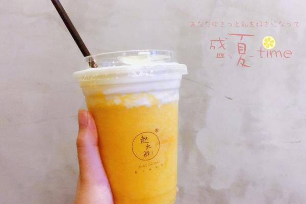 赵大叔的店奶茶