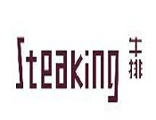 吉林省食间饮食管理有限公司