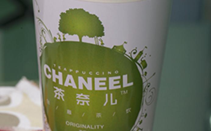 茶奈儿饮品加盟_1