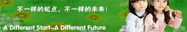 小酷星幼儿园加盟_小酷星幼儿园加盟支持_小酷星幼儿园加盟条件_1