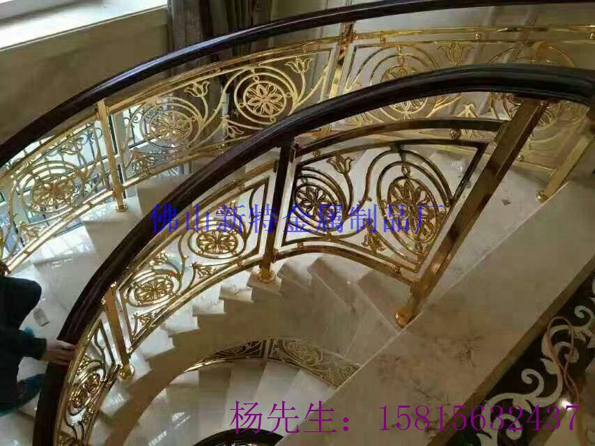 欧式铝雕花楼梯护栏款式探讨 酒店螺旋形楼梯扶手