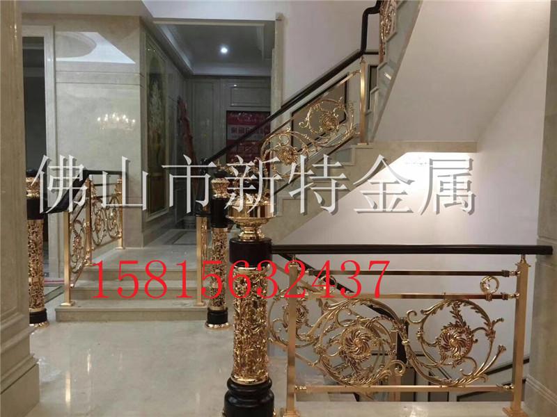 特别的你选择特别的别墅铝艺雕花楼梯扶手护栏
