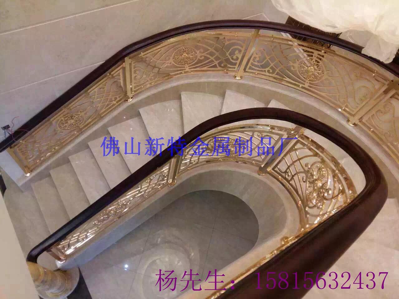 多元化风格铜艺楼梯护栏 别墅仿古艺术楼梯扶手